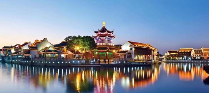 ÇİN  & HONG KONG TURU